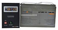 Комплект резервного питания ИБП Logicpower LPY-B-PSW-500 + АКБ LP-MG100, фото 1