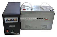 Комплект резервного питания ИБП Logicpower LPY-B-PSW-500 + АКБ LP-MG120