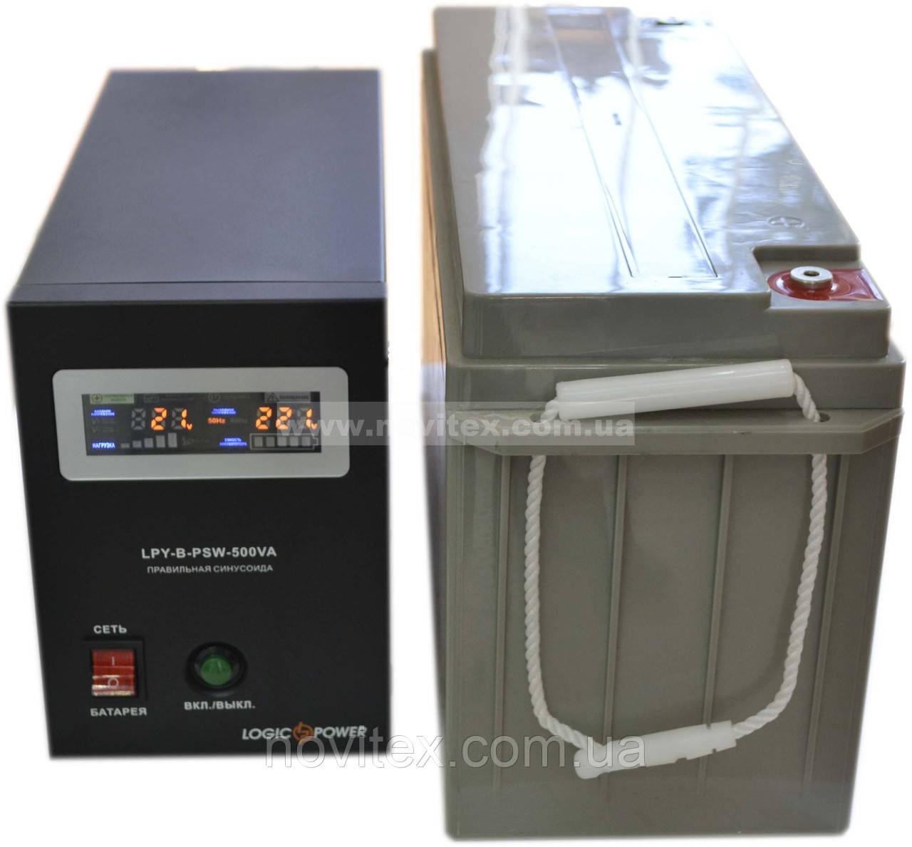 Комплект резервного питания ИБП Logicpower LPY-B-PSW-500 + АКБ LP-MG150