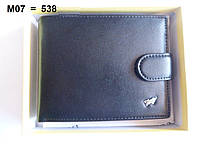 Мужской кошелек Braun Buffel со вставкой арт. M07-538