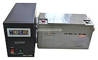 Комплект резервного питания ИБП Logicpower LPY-B-PSW-500 + АКБ LP-MG65, фото 1