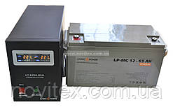 Комплект резервного питания ИБП Logicpower LPY-B-PSW-500 + АКБ LP-MG65