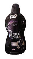 Perwoll renew 3D black effect -2 л.