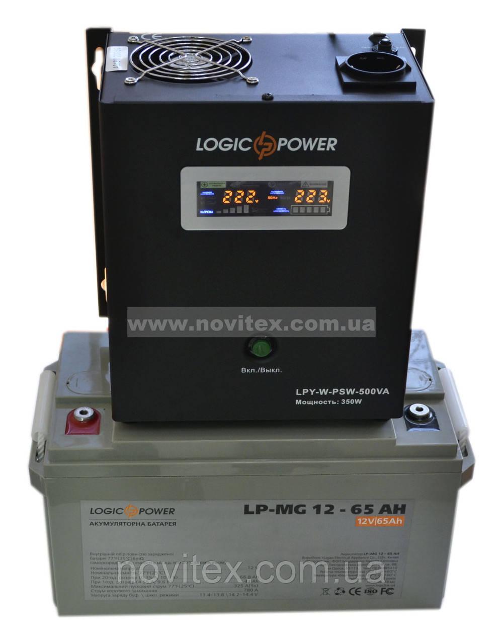Комплект резервного питания ИБП Logicpower LPY-W-PSW-500 + АКБ LP-MG65