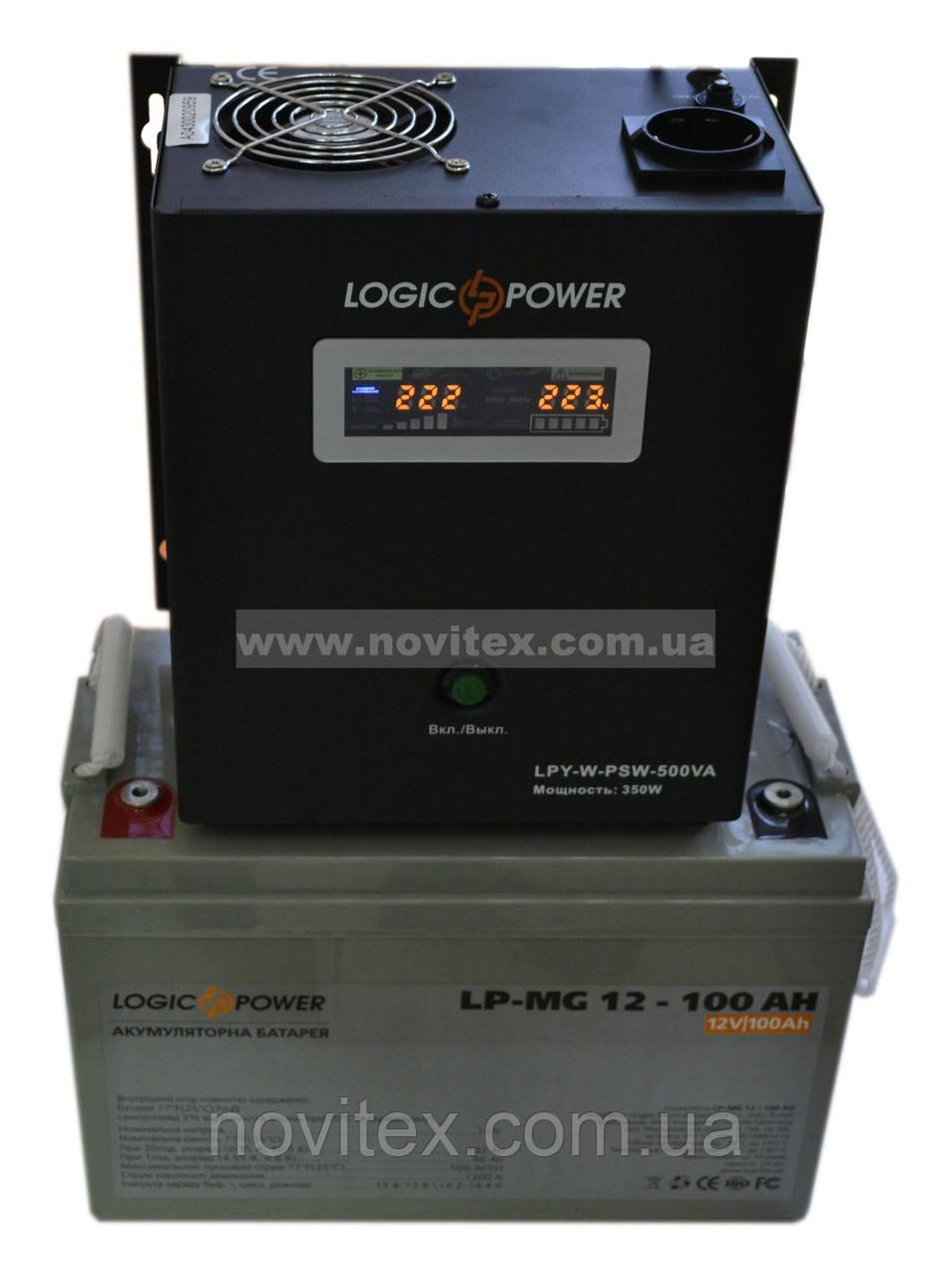 Комплект резервного питания ИБП Logicpower LPY-W-PSW-500 + АКБ LP-MG100