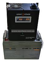 Комплект резервного питания ИБП Logicpower LPY-W-PSW-500 + АКБ LP-MG100, фото 1