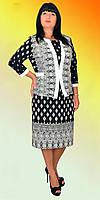 Модное женскоеплатье  изготовлено из ткани отоман