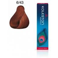 Краска для волос Wella Koleston Perfect Vibriant Reds 6/43 дикая орхидея