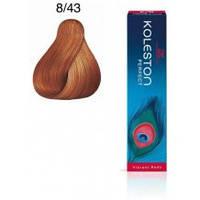 Краска для волос Wella Koleston Perfect Vibriant Reds 8/43 боярышник
