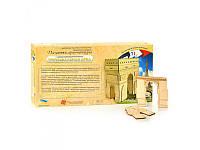 Деревянный 3D пазл Триумфальная арка Роза Ветров 0151