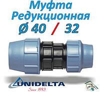 Редукционная муфта д.40/32 - зажимная, компрессионная