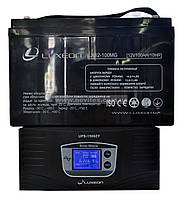 Комплект резервного питания ИБП Luxeon UPS-1500ZY + АКБ LX12-100MG, фото 1
