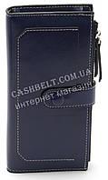 Женский удобный кошелек синего цвета FUERDANI art.208
