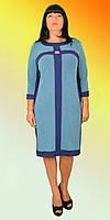 Комбинированное женское платье