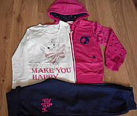 Детский спортивный костюм для девочек от 3 до 10 лет. Тройка. Производитель Kulala, Румыния. Р-ры: 4-12