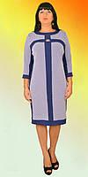 Офисное платье увеличенного размера