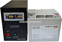 Комплект резервного питания ИБП Logicpower LPY-B-PSW-500 + АКБ LP-GL40, фото 1
