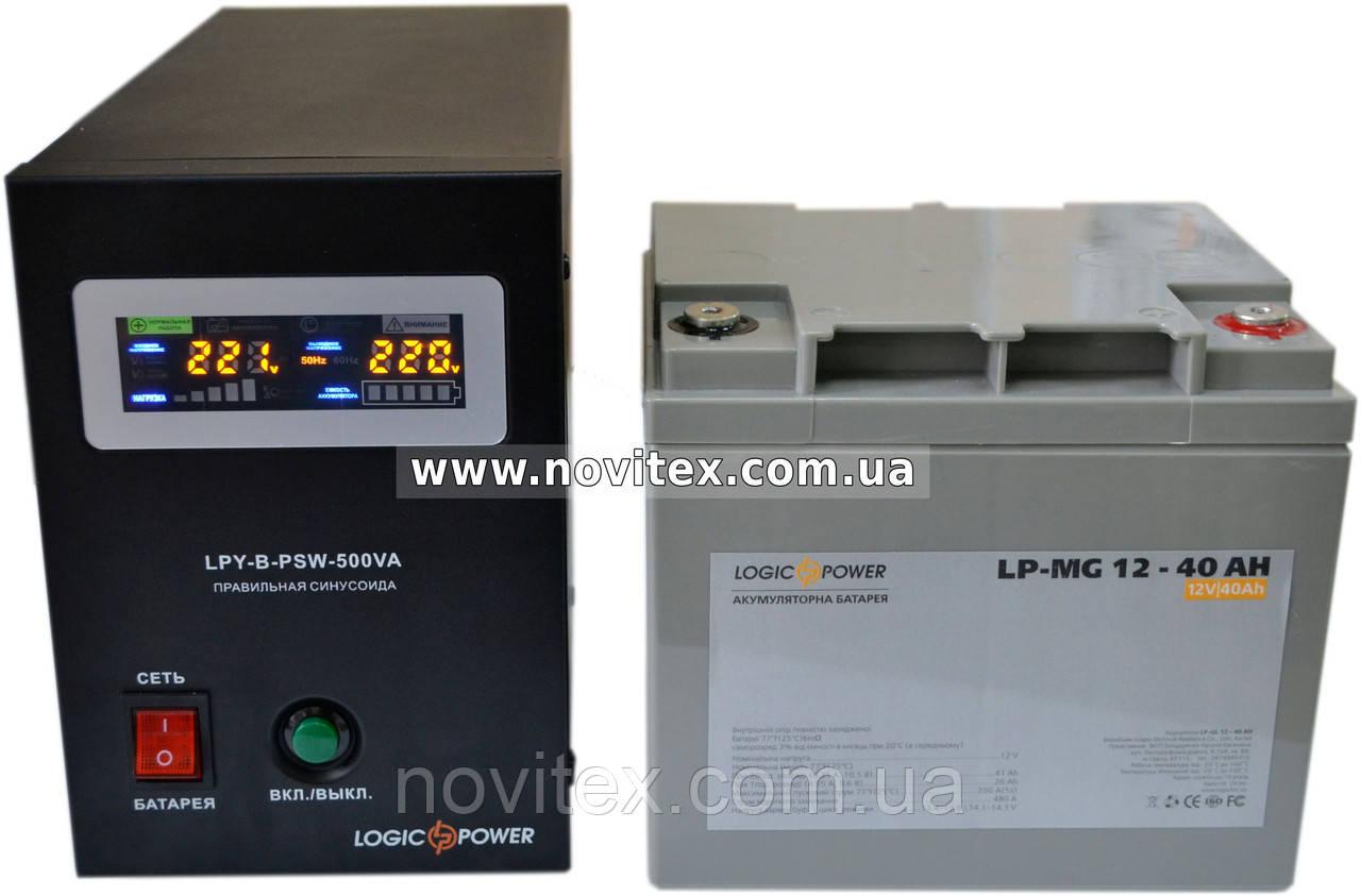 Комплект резервного питания ИБП Logicpower LPY-B-PSW-500 + АКБ LP-MG40