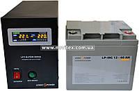 Комплект резервного питания ИБП Logicpower LPY-B-PSW-500 + АКБ LP-MG40, фото 1