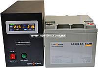 Комплект резервного питания ИБП Logicpower LPY-B-PSW-500 + АКБ LP-MG45, фото 1