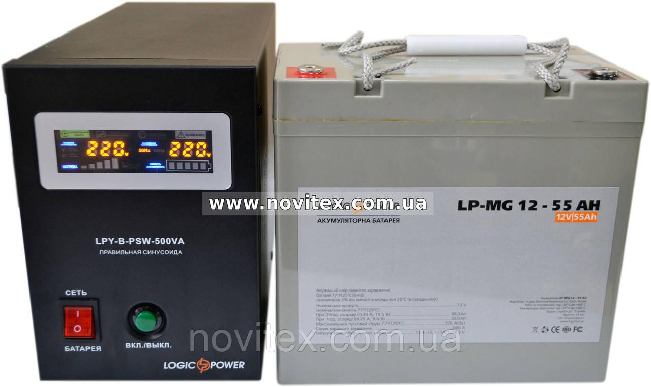 Комплект резервного питания ИБП Logicpower LPY-B-PSW-500 + АКБ LP-MG55