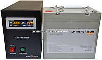 Комплект резервного питания ИБП Logicpower LPY-B-PSW-500 + АКБ LP-MG55, фото 1