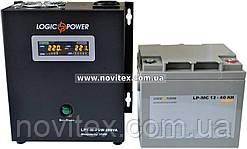 Комплект резервного питания ИБП Logicpower LPY-W-PSW-500 + АКБ LP-MG40