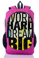 """Детский рюкзак """" WORK"""" (малиновый), фото 1"""