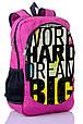 """Детский рюкзак """" WORK"""" (малиновый), фото 2"""