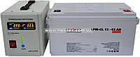 Комплект резервного питания ИБП Logicpower LPY-PSW-500 + АКБ LP-GL65