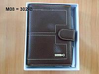 Портмоне Dream + автодокументы+ паспорт M08-302В