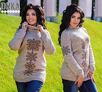 Женский вязаный свитер батал под горло в расцветках ДГ2930