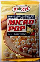 Попкорн Mogyi с Маслом 100гр Венгрия