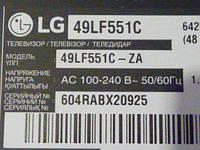 Платы от LED TV LG 49LF551C-ZA.BRUYLJU поблочно, в комплекте.