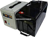 Комплект резервного питания ИБП Logicpower LPY-PSW-500 + АКБ LPM12-65, фото 1