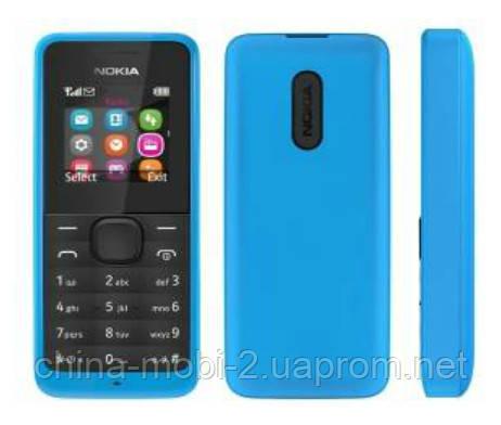 Телефон Nokia 105 dual Cyan '''''