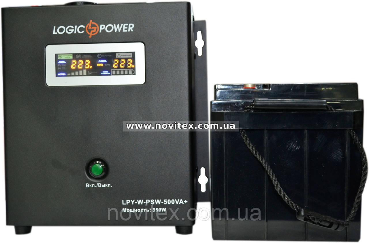 Комплект резервного питания ИБП Logicpower LPY-W-PSW-500 + АКБ LPM12-65