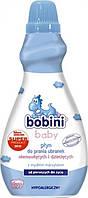 Жидкое средство для стирки детского белья Bobini Baby 1л. Польша