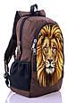 """Взрослый рюкзак """" LEO"""" (коричневый), фото 2"""