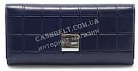 Оригинальный яркий женский кошелек синего цвета FUERDANNI art. 2186