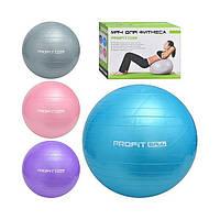 Мяч для фитнеса-75см M 0277 U/R Фитбол, резина, 1100г, 4 цвета, в кор-ке, 23,5-17,5-10,5см