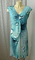 Платье лето вискоза стрейч Fox's р.48 7049а