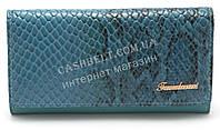 Симпатичный женский кошелек бирюзового цвета FUERDANI art. под кожу змеи