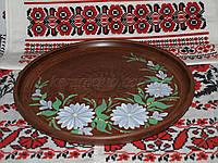 Тарелка для пиццы из красной глины-рисованная 30см