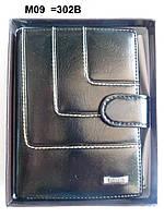 Портмоне + автодокументы+ паспорт M09-302В