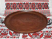 Керамическое блюдо из глины