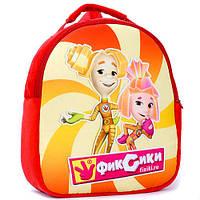 Рюкзак с изображением Фиксиков Metr+ 09346