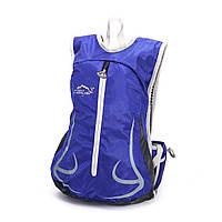 Рюкзак спортивный 1121 (синий)