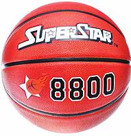 Баскетбольный мяч 7 SUPERSTAR EV 8800