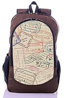 """Детский рюкзак """" Почтовая марка"""" (коричневый)"""